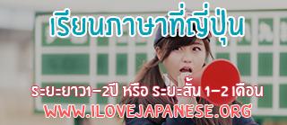 banner B mobile [B] iLoveJapanese.org