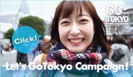 Banner F (Go Tokyo)