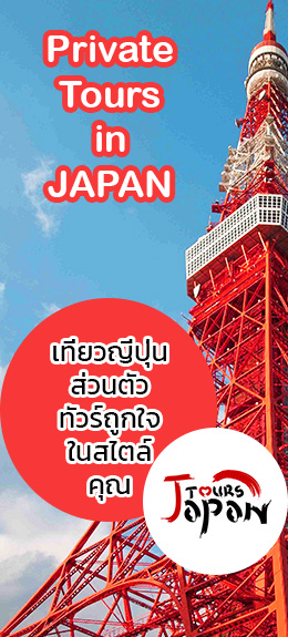 banner I [01] - iLoveJapanese