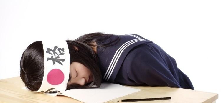 เคล็ดลับเรียนญี่ปุ่นให้รู้ไวไม่แพ้ใคร
