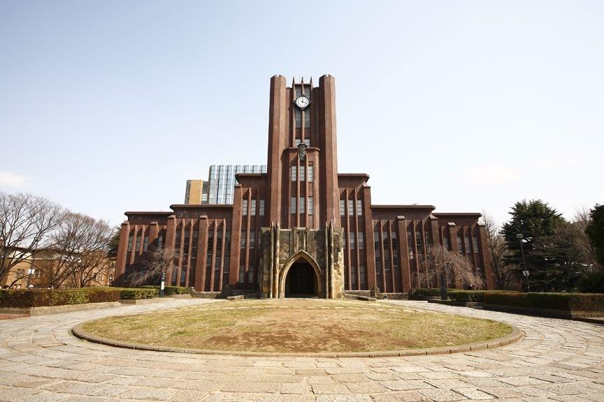 มารู้จักมหาวิทยาลัยโตเกียว - มหาวิทยาลัยอันดับหนึ่งของญี่ปุ่นกันเถอะ!