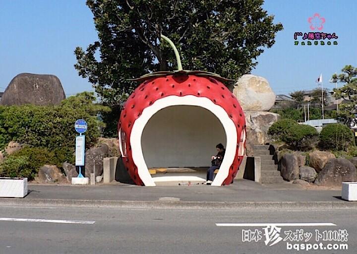 ป้ายรถเมล์รูปทรงผลไม้ จุดอัปฯภาพลงโซเชียลของชาวญี่ปุ่น