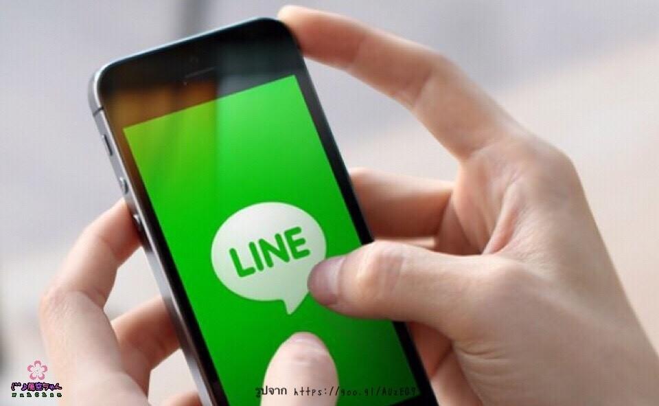 ข้อควรระวังเมื่อต้องคุย Line กับรุ่นพี่ญี่ปุ่น