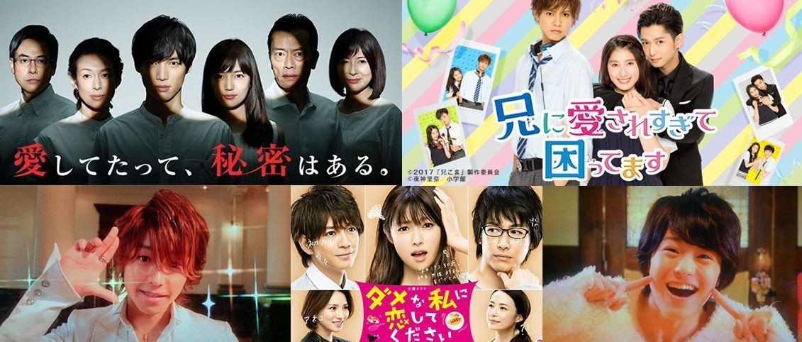 Learning-Japanese-from-dramas