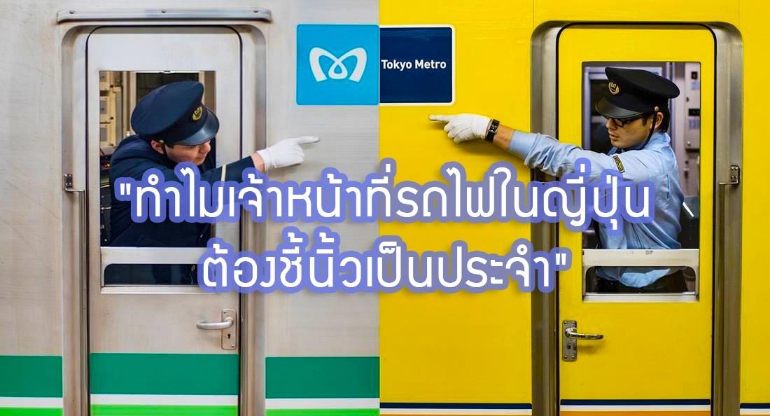 TK-metro