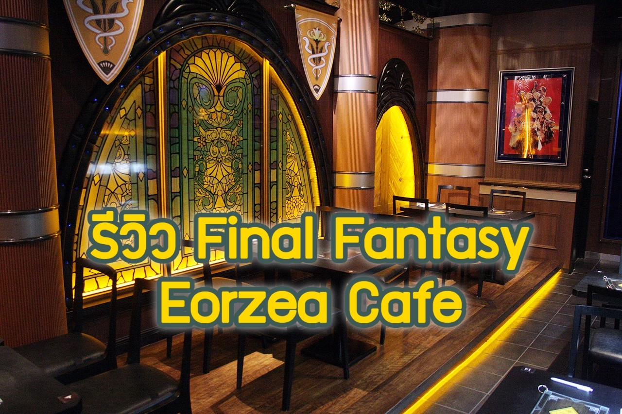 Cafe-Eorzea-Decor-copy11