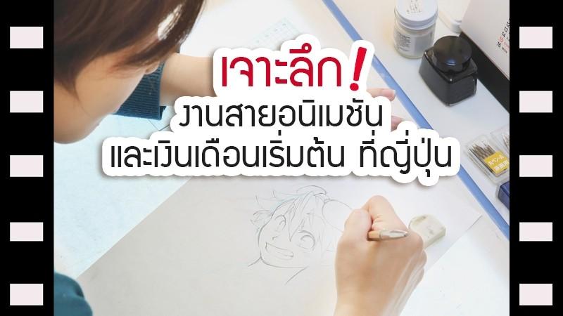 20190925-00144115