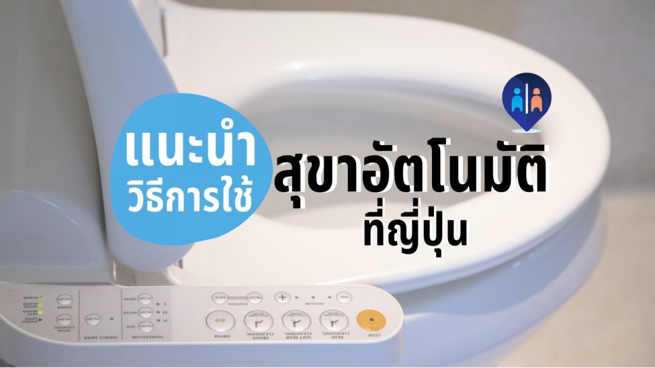 blog-cover-toilet1