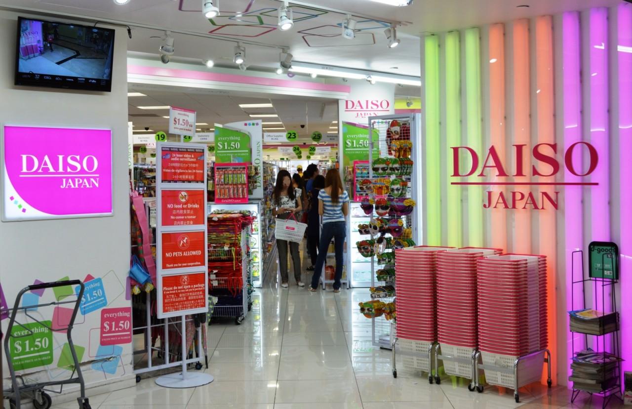 7 สิ่งมหัศจรรย์ในร้าน Daiso แบบนี้ก็มีด้วยเหรอ!!