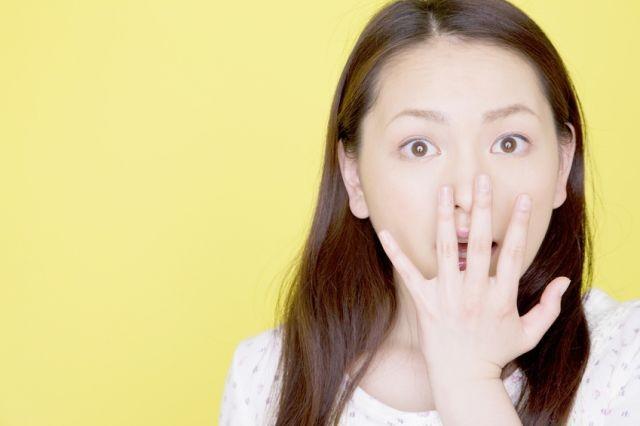 ขนส่วนไหนของสาวๆ ที่หนุ่มญี่ปุ่นไม่อยากเห็น