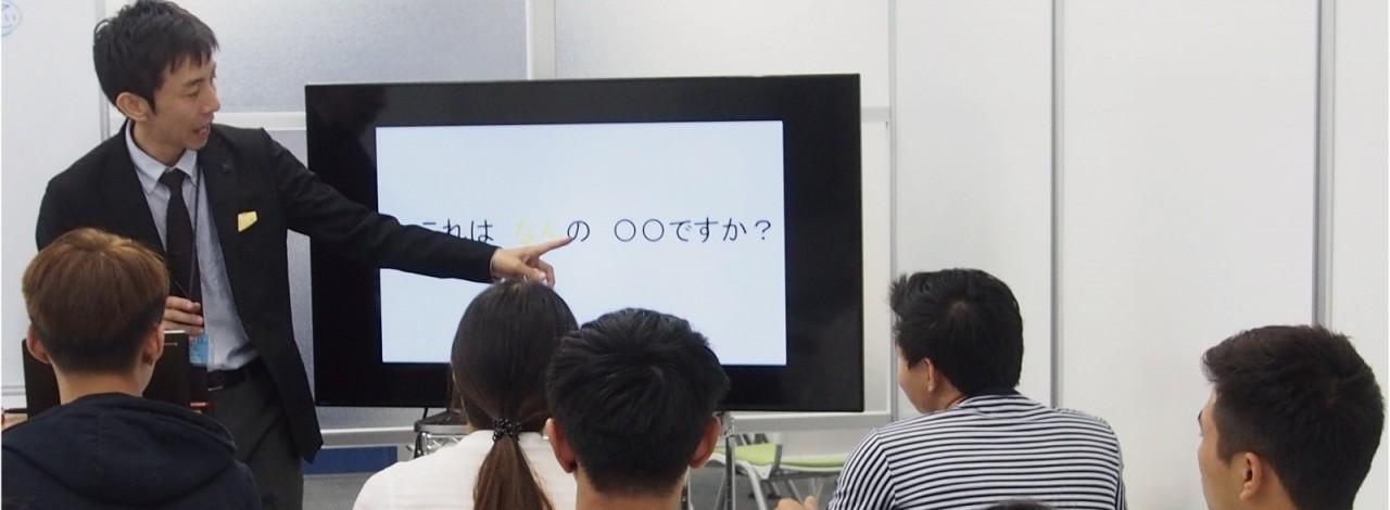 ตามติดชีวิตนักเรียนโรงเรียนสอนภาษา คอร์สระยะสั้น! (ตอนที่ 1 : ทัวร์หอพักนักเรียน)
