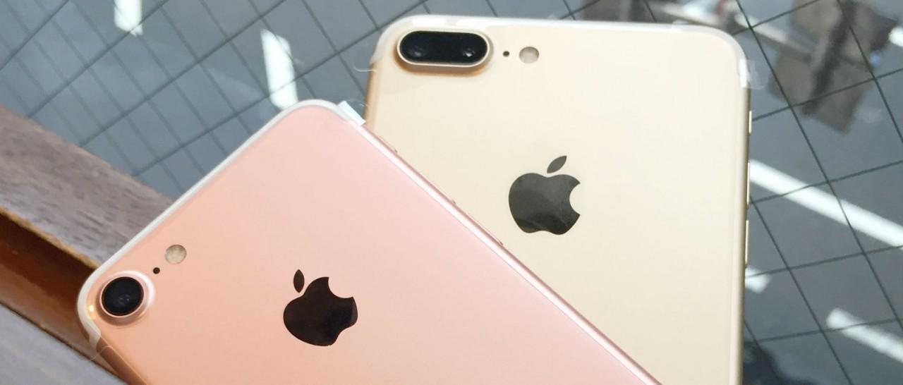 ตามติดวันวางจำหน่าย iPhone7 ณ กินซ่า พร้อมแกะกล่องชมของจริง!
