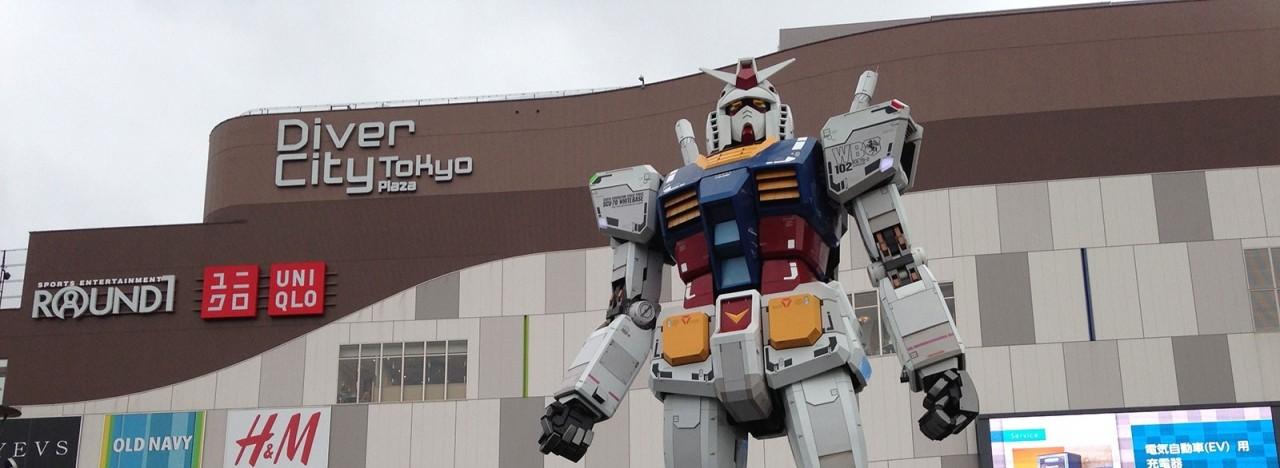 กันดั้ม จิตวิญญาณหุ่นยนต์ยักษ์และนักต่อโมเดล