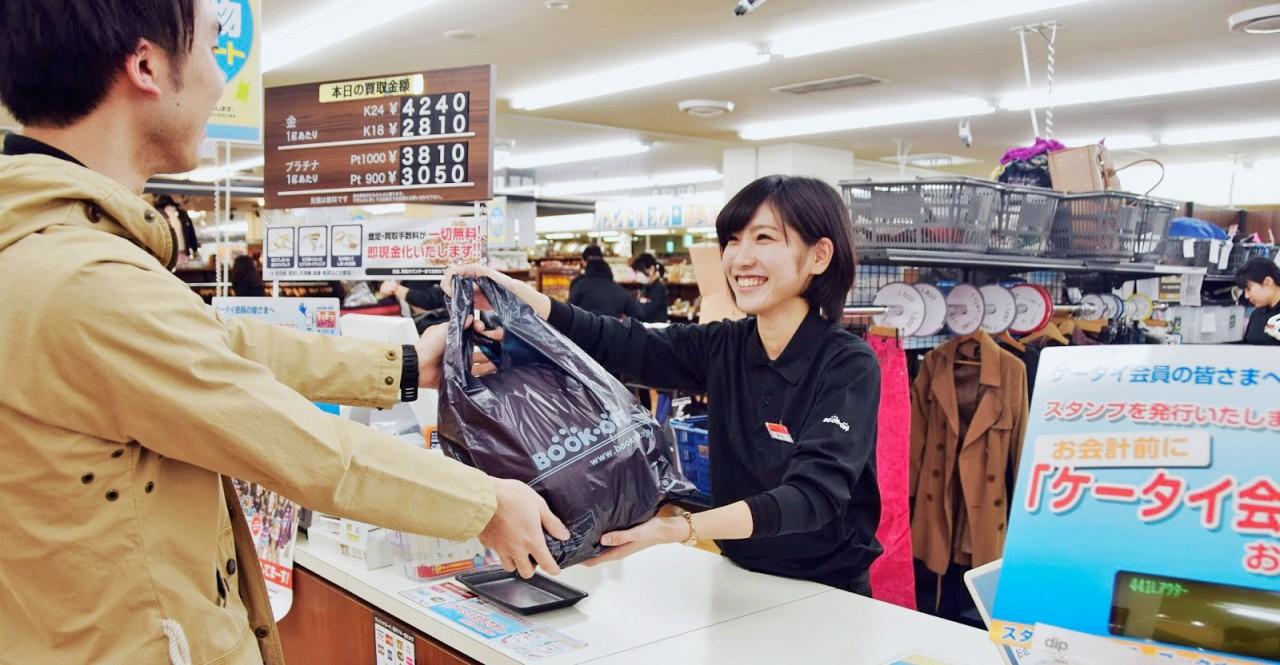 งานนี้ต้องเม้าท์...กับประสบการณ์ขายของมือสองในญี่ปุ่น!
