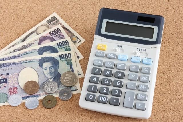 ไปอยู่ญี่ปุ่น ใช้เงินเท่าไหร่