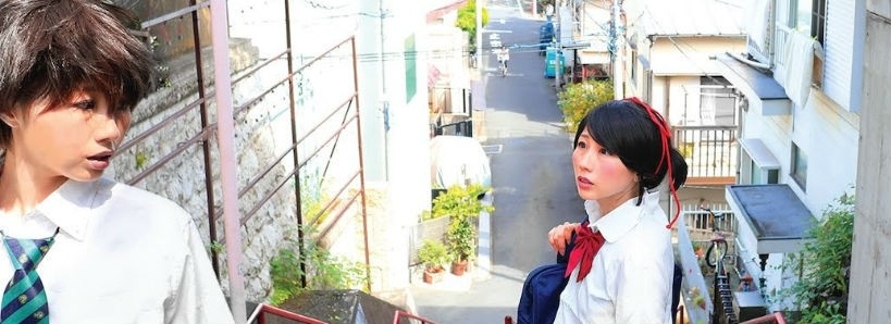 travel-like-otaku-kimi-no-na-wa-location-anime-3