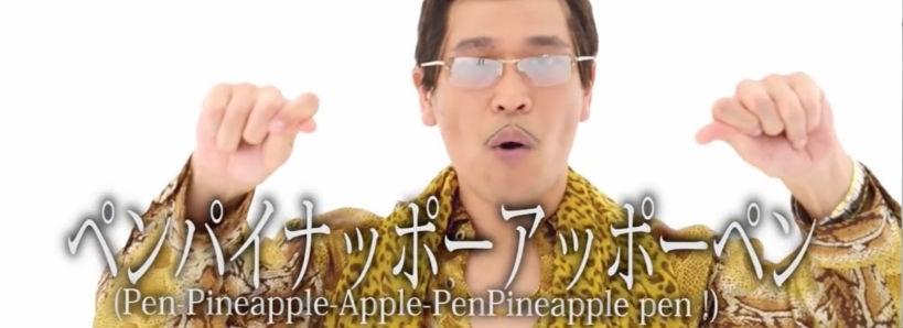 'คำ'  ยอดนิยมประจำปี 2016 ของชาวญี่ปุ่น