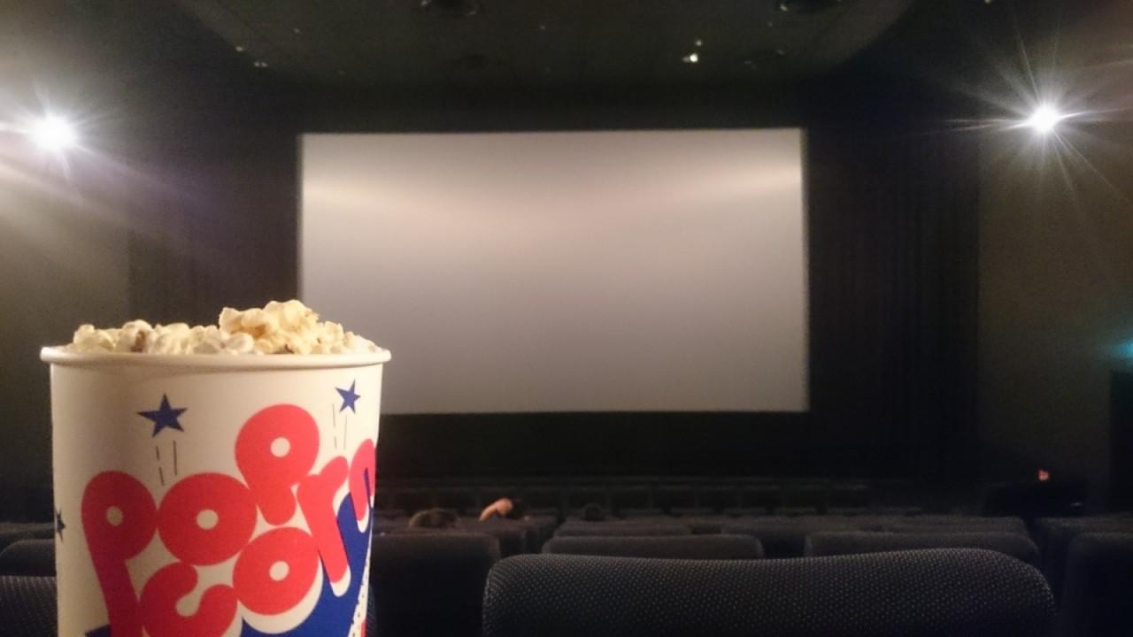ดูหนังที่ญี่ปุ่น ใครว่าแพง 5 วิธีประหยัดค่าตั๋ว