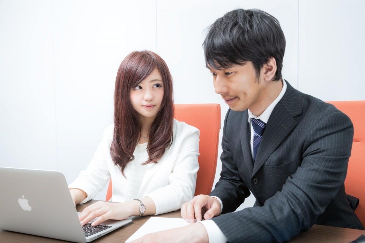 กฏห้ามพนักงานคบกัน กับความรักที่บอกใครไม่ได้ ในญี่ปุ่น
