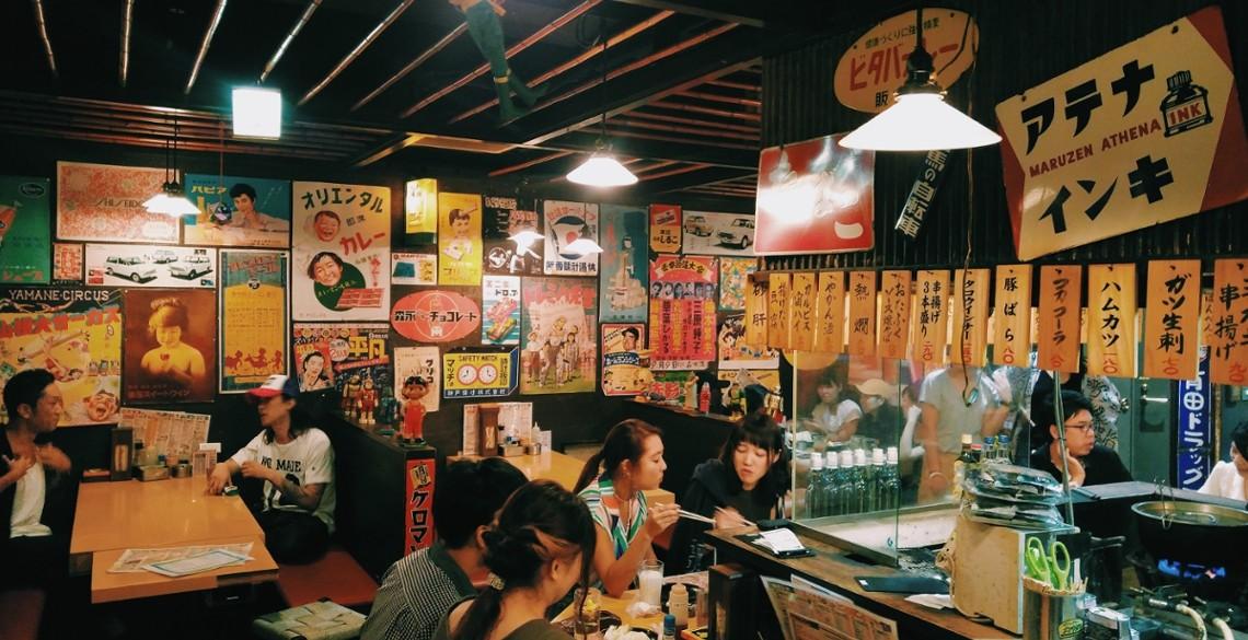 ถูกจนต้องตะลึง! ไม่ลองไม่รู้กับร้านเหล้าญี่ปุ่นที่ชินจูกุ