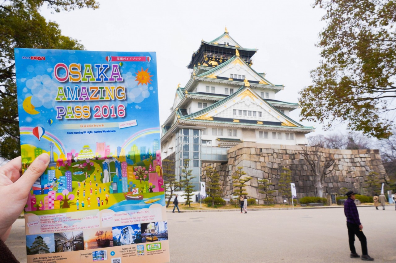 เที่ยวฟรีที่ไหนได้บ้างใน 2 วันกับ Osaka amazing pass