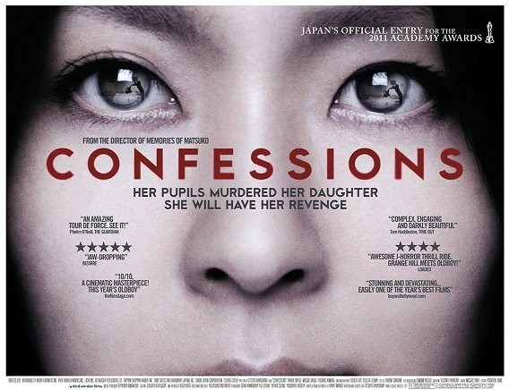 """Confessions… """"คำสารภาพ"""" ที่บีบคั้นหัวใจที่สุด"""