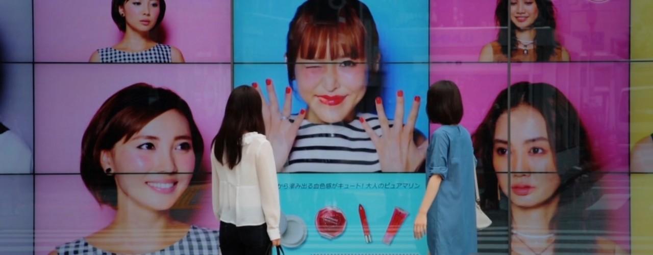เปิดแหล่งช็อปเครื่องสำอางในญี่ปุ่นที่สาวๆไม่ควรพลาดกับร้าน @CosmeStore