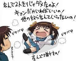 ภาษาญี่ปุ่นกับมายเซนเซย์ ตอนที่7: เด็กเอาใจตัวเอง