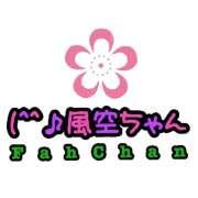 ฟ้าจัง กะเทยไทยในญี่ปุ่น