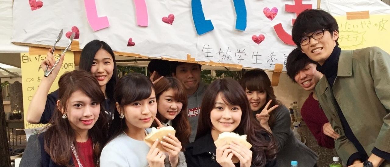 พาเที่ยวงานประจำปี Keio University ที่ไม่ควรพลาด!