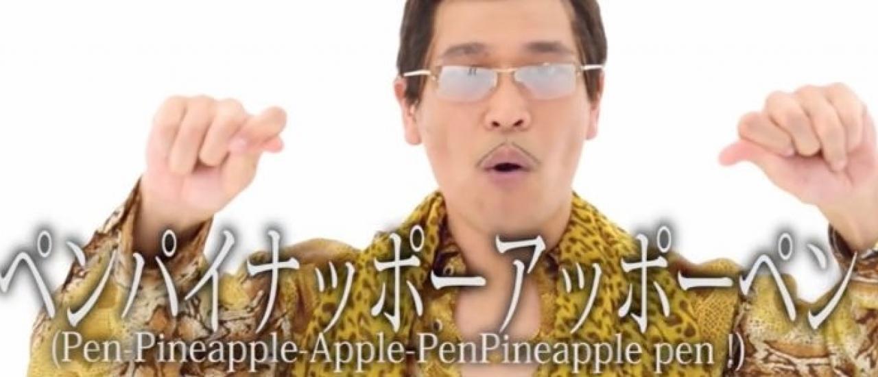 """""""คำ""""  ยอดนิยมประจำปี 2016 ของชาวญี่ปุ่น"""