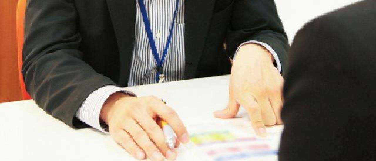 เล่าเรื่องหางานสายครีเอทีฟในญี่ปุ่น ตอนที่ 2  การหางานในญี่ปุ่น 5 วิธี