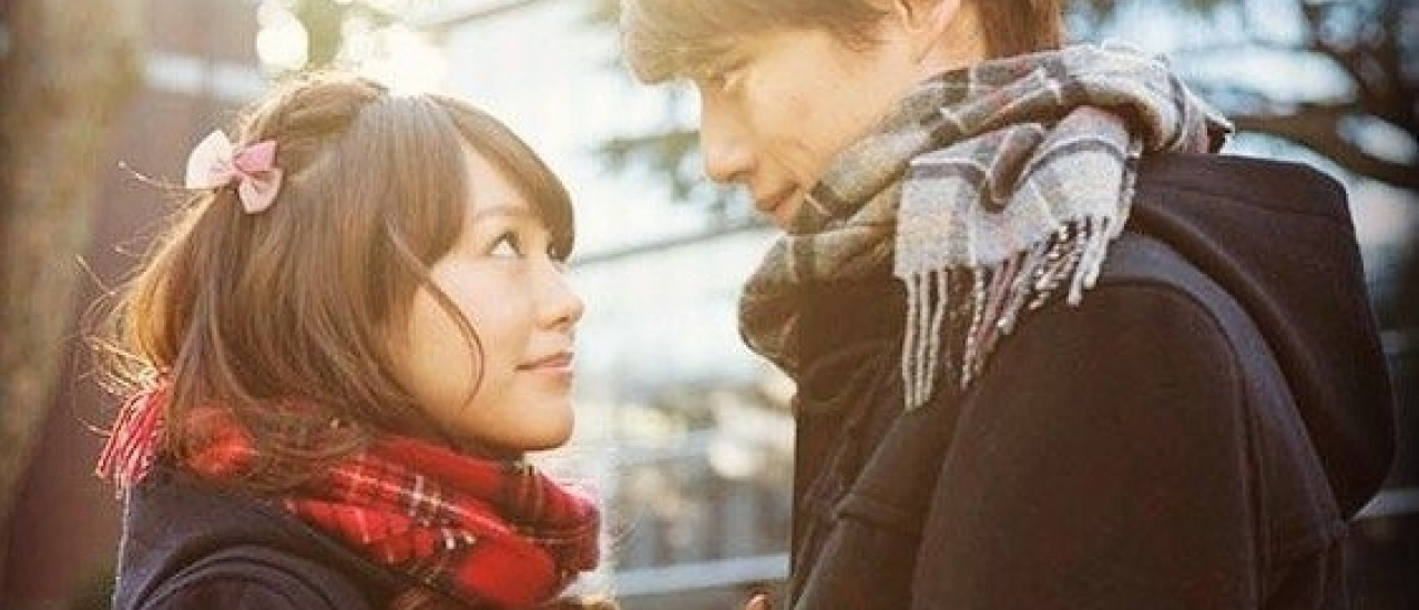 หนุ่มญี่ปุ่นมีความโรแมนติกแค่ไหน....