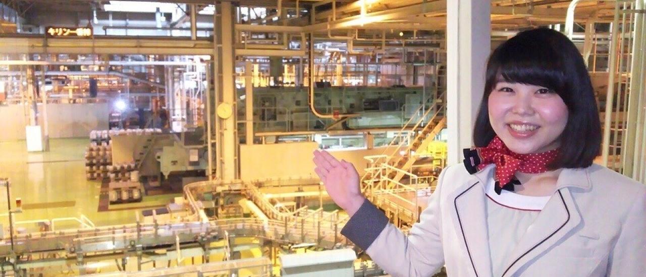 พาดูงานและชีวิตในโรงงานญี่ปุ่น