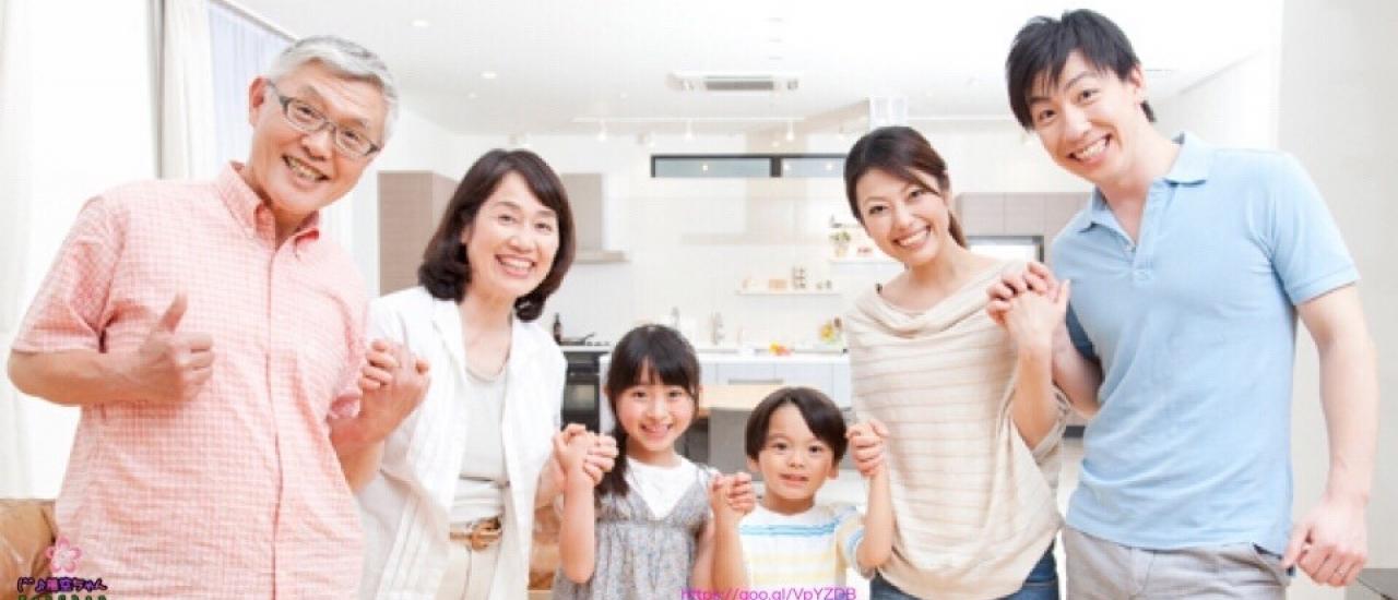 เคล็ดลับเอาใจพ่อแม่สามีสไตล์ญี่ปุ่น