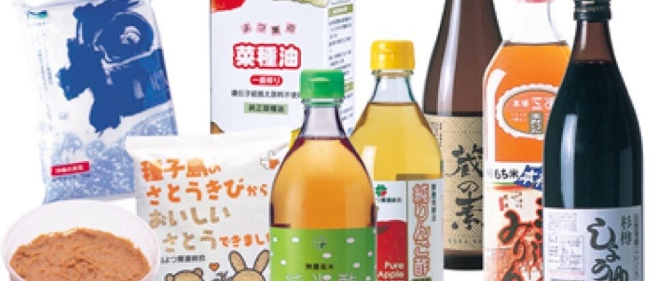เผยเคล็ดลับความอร่อยสไตล์ญี่ปุ่นจากเครื่องปรุงรอบตัวเรา