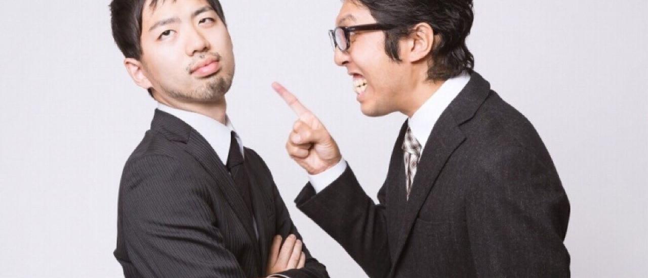 รวมพฤติกรรมต้องห้ามในบริษัทญี่ปุ่นที่คุณอาจสร้างศัตรูแบบไม่รู้ตัว