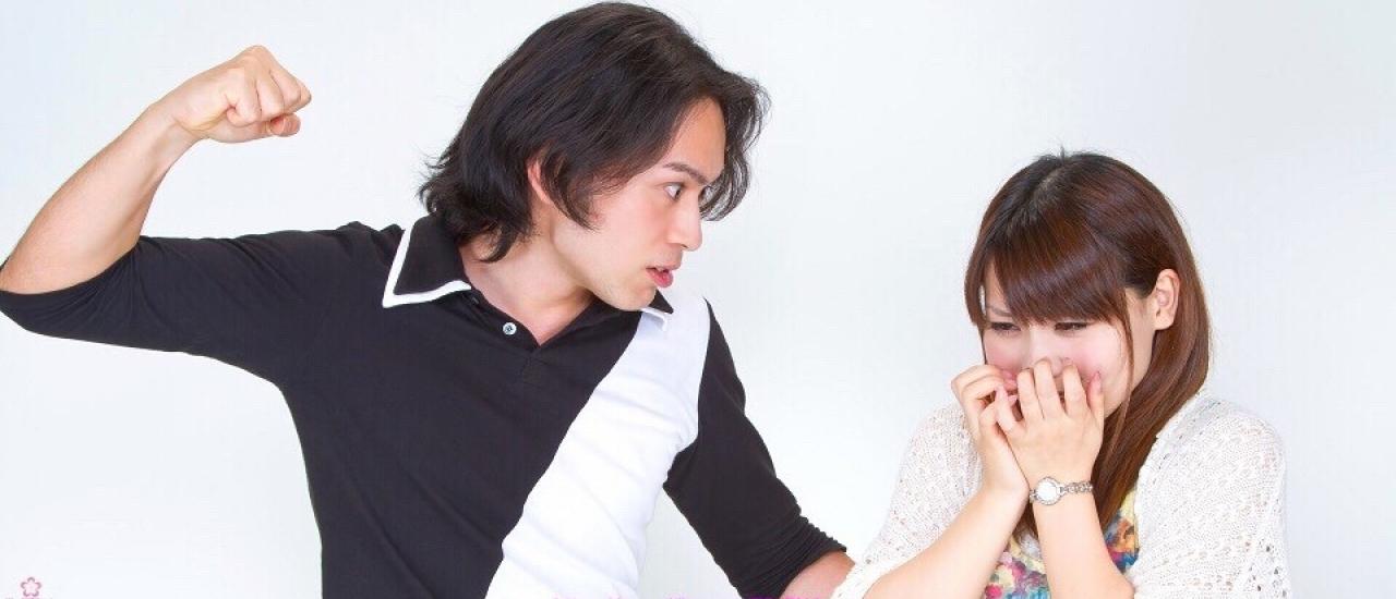 สาเหตุหลักที่สามีภรรยาชาวญี่ปุ่นมักจะทะเลาะกันบ่อย