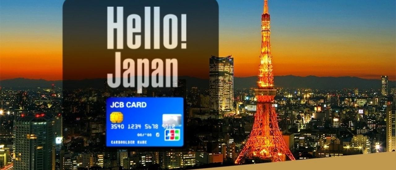 JCB บัตรเครดิตสัญชาติญี่ปุ่นในไทย ใช้เที่ยวญี่ปุ่นมีแต่คุ้ม!!
