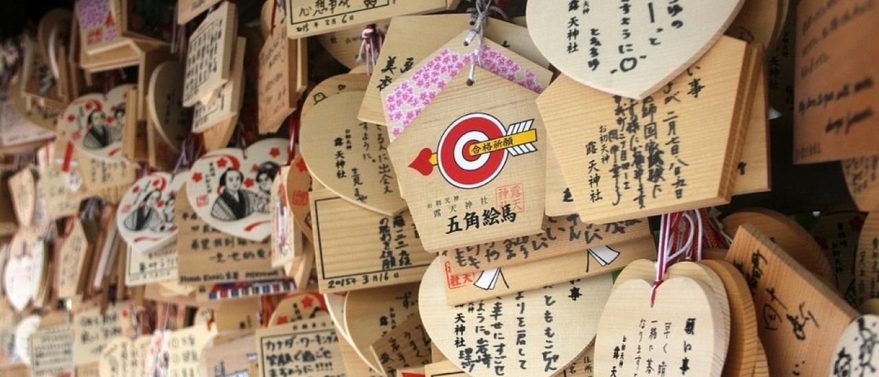 อยากมีคู่ต้องมา!! 5 ศาลเจ้าขอความรักสุดฮอตของโตเกียว