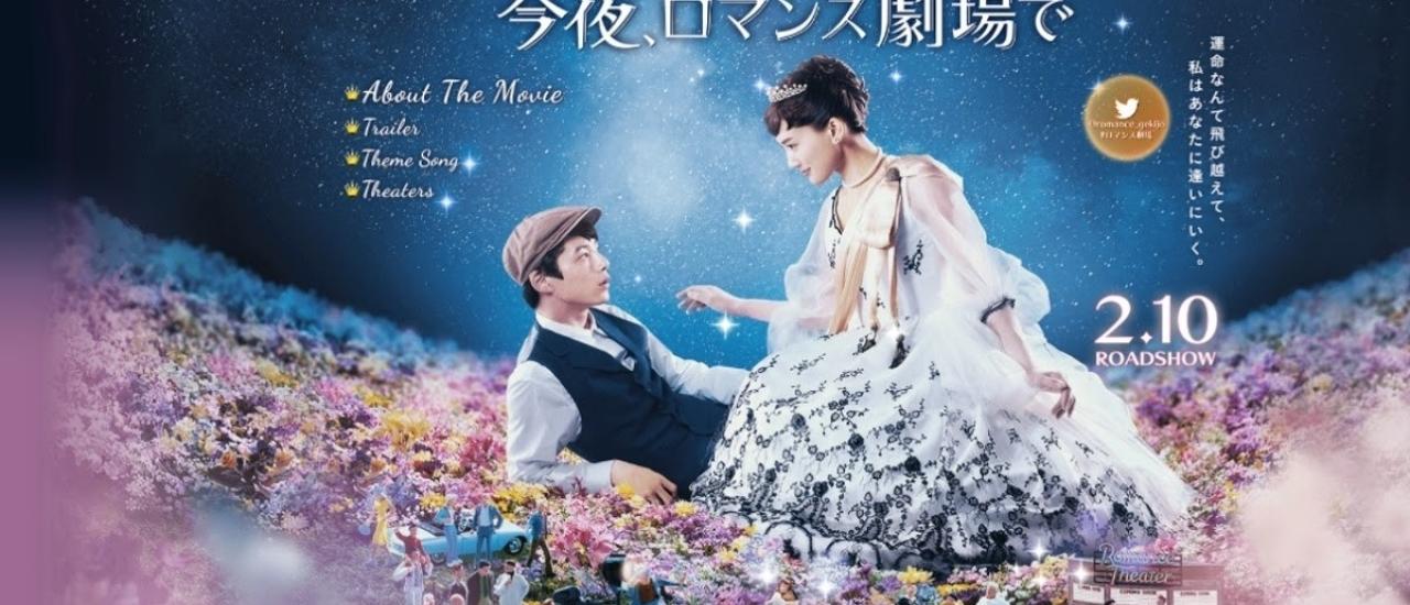 11 ภาพยนตร์ญี่ปุ่นครึ่งปีแรก 2018 คัดเน้นๆ น่าดูล้วนๆ