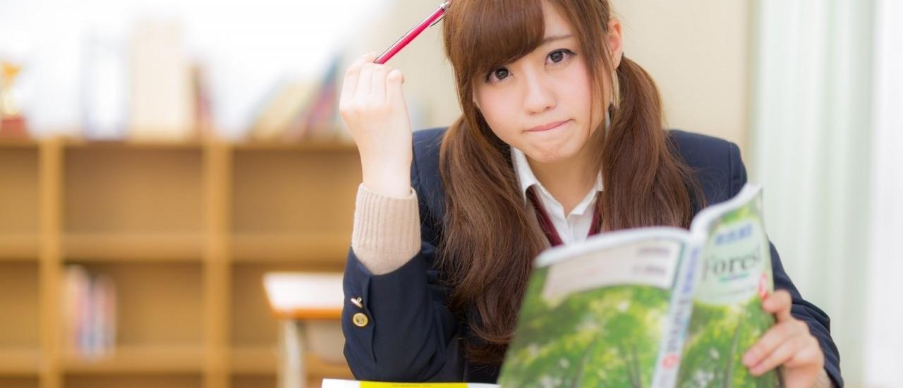 วิธีเรียนภาษาญี่ปุ่นให้สนุกไม่รู้เบื่อ