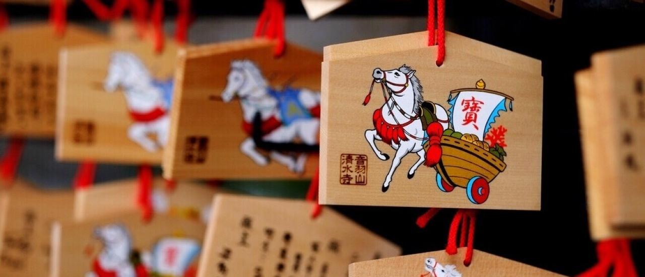 10 ความเชื่อของคนญี่ปุ่น ไม่เชื่ออย่าลบหลู่