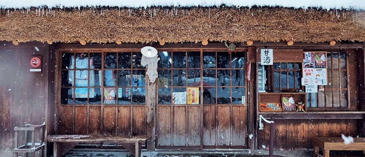 Shirakawago หมู่บ้านมรดกโลกที่สวยจนไม่มีวันลืม