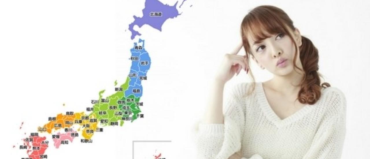 เรียนภาษาที่ญี่ปุ่น ไปเรียนจังหวัดไหนดี?