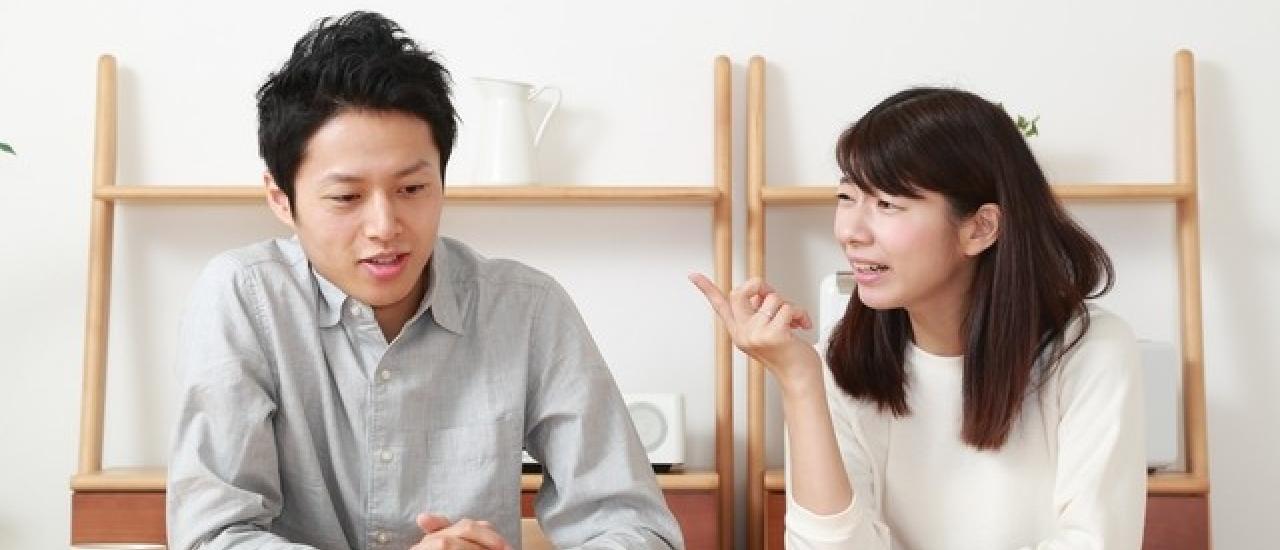 3 สาเหตุที่ทำให้สาวไทยกับหนุ่มญี่ปุ่นต้องเลิกกัน