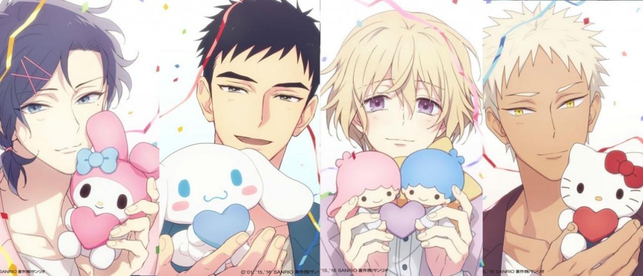 เมื่อยุคเปลี่ยน Sanrio ก็ต้องเปลี่ยน กับ 'หนุ่มซานริโอ้กุ๊กกิ๊ก' (Sanrio Danshi)