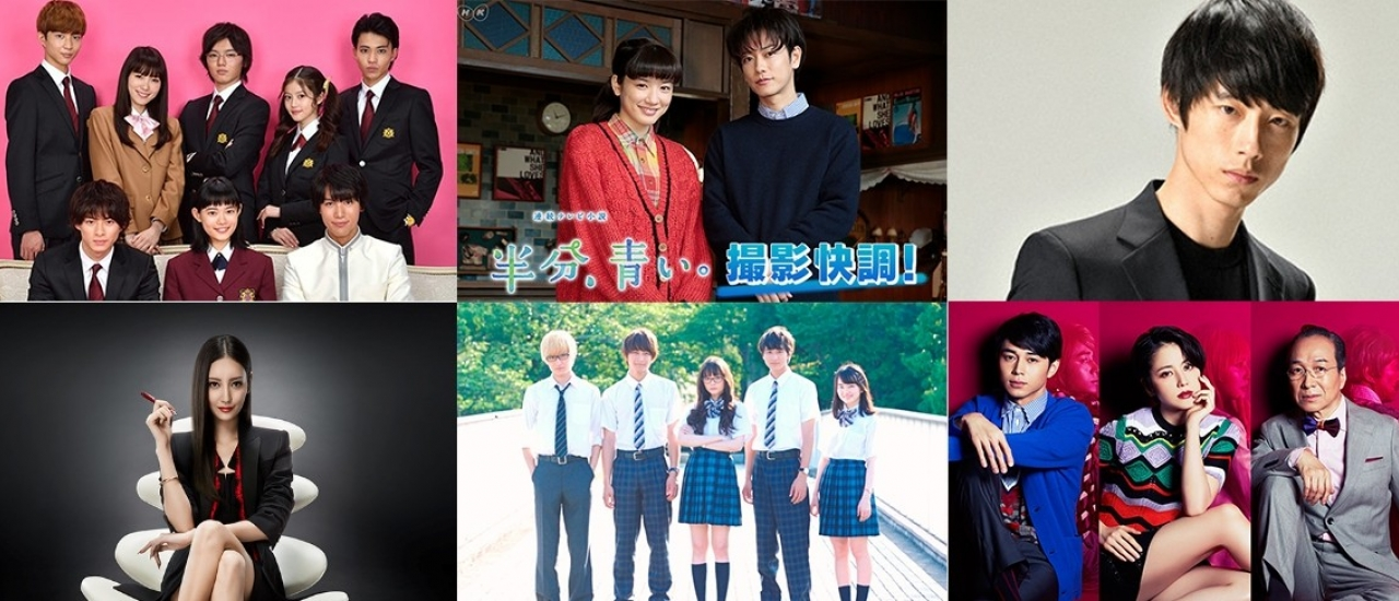 แนะนำละครญี่ปุ่นใหม่ ฤดูใบไม้ผลิ 2018