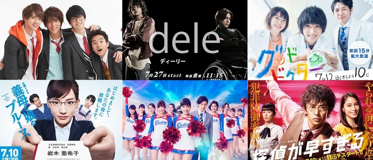 แนะนำละครญี่ปุ่นใหม่ ฤดูร้อน 2018