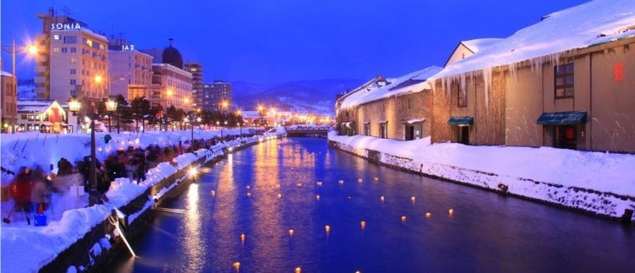 หนาวนี้ เที่ยว 1 วันในโอตารุ ช็อป กิน ฟินเวอร์!!